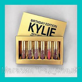 Матовая жидкая помада KYLIE Birthday Edition Gold набор из 6 штук