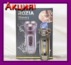 Электробритва Rozia HT-902!Акция