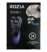 Электробритва Rozia HT-906
