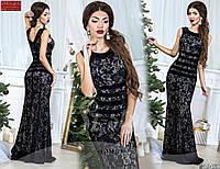 Платье женское 909вш