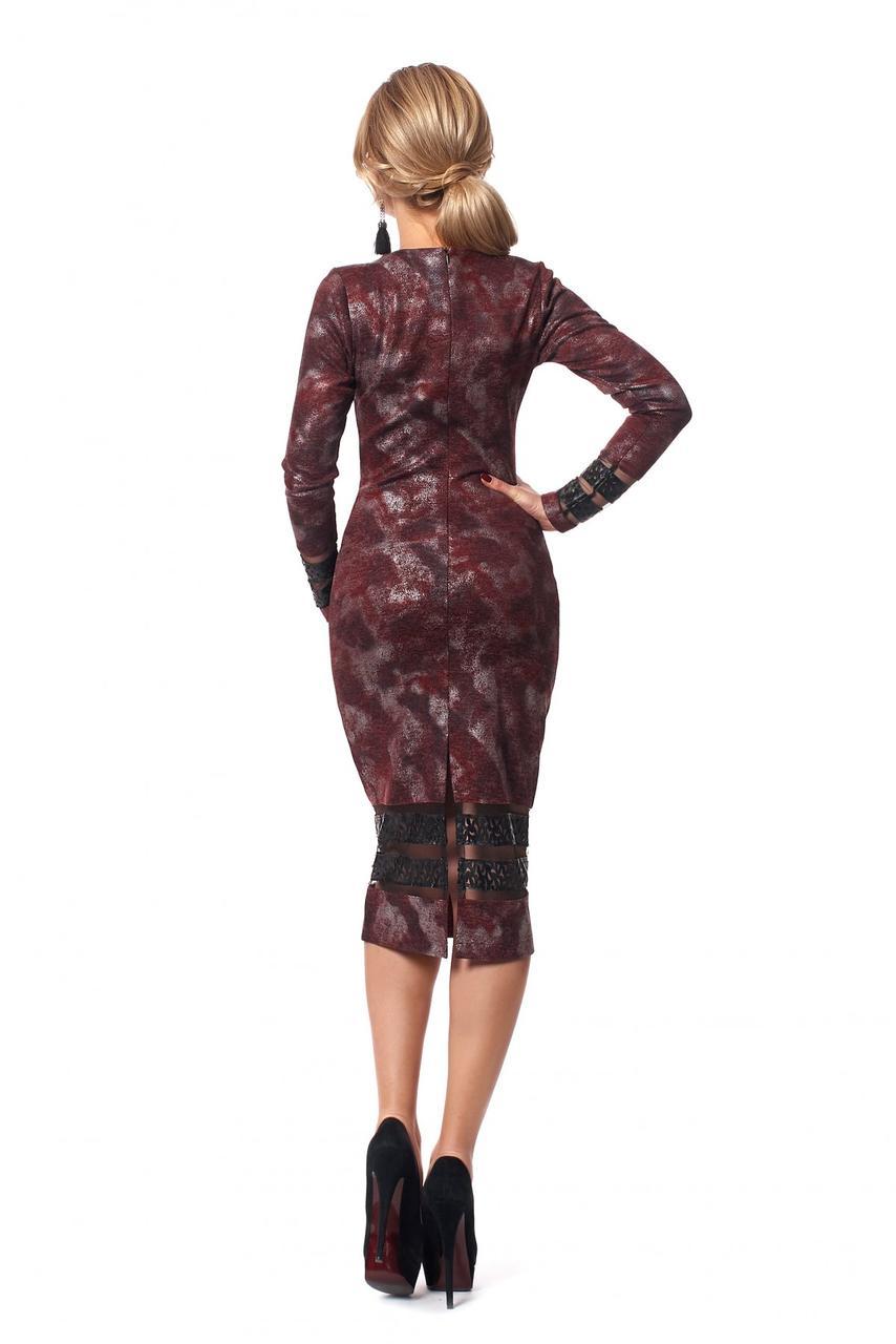 Размер одежды 48 50 женский с доставкой