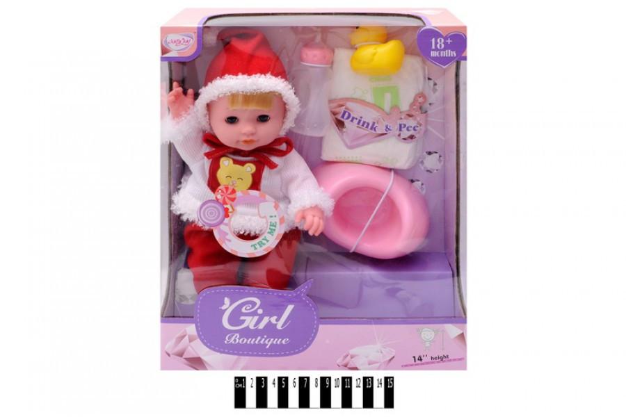 Кукла пупс с аксессуарами 171405, музыкальная