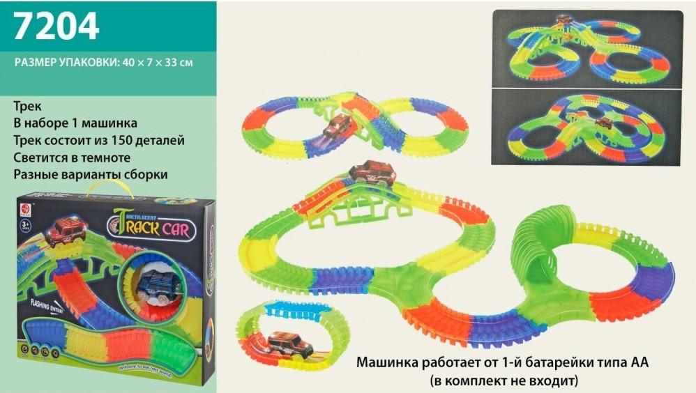 Детский гоночный трек 7204 Track car с мостом и тоннелем (аналог Magic Tracks)