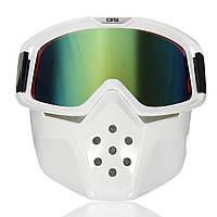 Съемная модульная маска щит очки шлем мотоцикла зеленый объектив