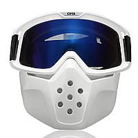 Съемные защитные очки маска для лица шлем модульный щит мотоцикл верхом синий объектив