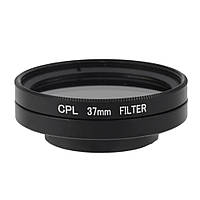 Оптическое стекло 37mm фильтр переходное кольцо CPL с защитными колпачками веревки набор для Gopro герой 3 3 Plus