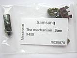Механизм открытия корпуса Samsung X450, фото 2