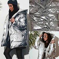 Куртка женская 980вш