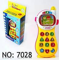 Развивающая игрушка Умный телефон 7028 PLAY SMART