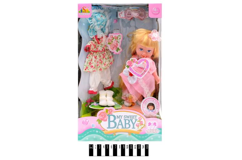 Кукла пупс с аксессуарами 12026, музыкальная