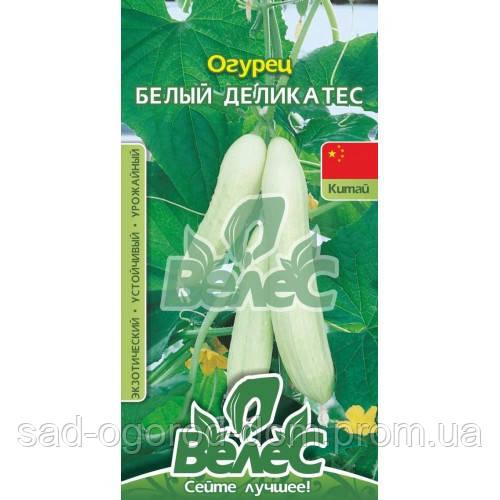 Огурец Белый деликатес 0,5г Китай