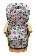 Чехол на стульчик для кормления chicco mamma cm 2512-1
