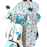 Scooter Sun Shield Ветрозащитная крышка Электрический велосипед Солнцезащитный ветрозащитный экран Windscreedn