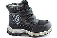 Зимние ботинки мальчикам от  Lilin,  размеры 26 - 31