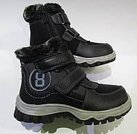Зимние ботинки мальчикам от  Lilin,  размеры 26 - 30 - 31