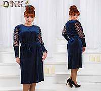 Вечернее бархатное платье с рукавами из фатина Код:606312746