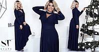 Красивое вечернее платье в пол с болеро,батал Код:610371345