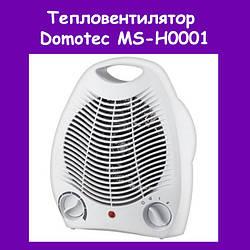 Тепловентилятор/калорифер/дуйка Domotec MS-H0001