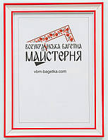 Рамка А4, 21х30 Красная