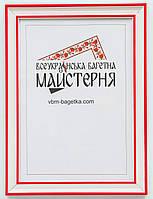 Рамка В6, 13х18 Красная