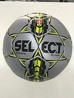 Мяч Select Futsal Flash Gray-Yellow, фото 1