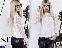 Женская блузка гипюровая