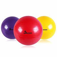 Пилатес баланс мяч для потери веса тренировки для похудения упражнения Yoga 55cm спорт фитнес
