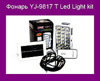 Фонарь YJ-9817 T Led Light Kit