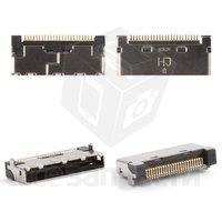 Коннектор зарядки LG A7150, C2100, C3300, C3310, C3320, C3400, F1200, G1600, G1610, G7030, L1100, L342i, MG200