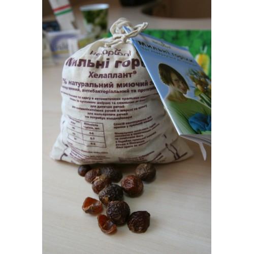 Мыльные орехи 250 грамм - K retail group в Кропивницком