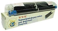 Пленка для факса KX-FA57A/FA93A (70м)wwm