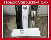 Термос Starbucks-4(0,4)