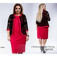 "Шикарный костюм платье и пиджак ""Натали"" батал (48-60) коралл"