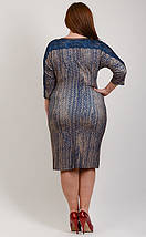 Красивое платье больших размеров (Узор елочка tur), фото 3