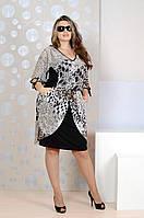 Леопардовое платье 0140