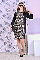 Леопардовое платье 0147