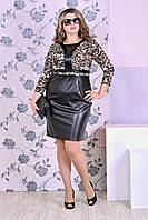 Леопардовое платье 0154