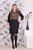 Леопардовое платье 0106