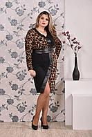 Леопардовое платье 0172