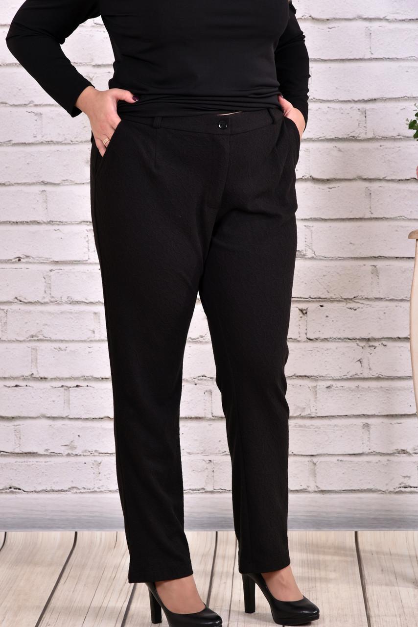 Черные укороченные брюки b0632   b0632