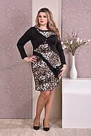Леопардовое платье 0187-3