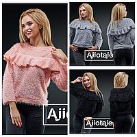 Женский свитер с воланом 321 ИО, фото 1