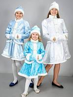 Детские карнавальные костюмы Снегурочка хрустальная, возраст 4-10 лет, S7915
