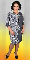 Молодёжное платье в полу-приталенном крое из принтованного трикотажа фукра  52-62