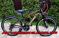 """Велосипед горный CROSSRIDE SPARK 24""""."""