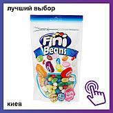 Мармеладні цукерки Fini Beans, 180 гр
