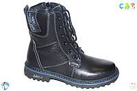 Зимние высокие ботинки для мальчика, 32-37
