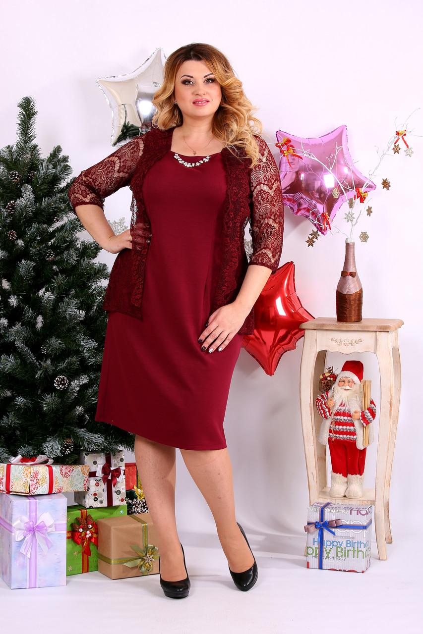 Очень нарядное бордовое платье  | 0654-1