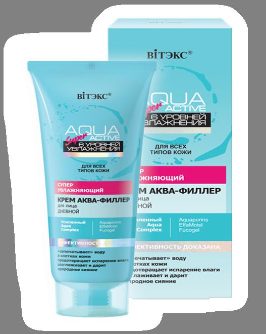 """Суперувлажняющий дневной крем для лица """"Аква-филлер"""" Витэкс Aqua Super Active"""