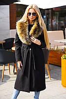 Женское зимнее кашемировое пальто с  меховым  воротником